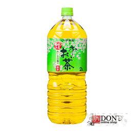 有伊藤園~茶綠茶2000ml PET(1箱/6)oio茶