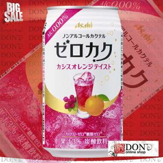 朝日零蛋糕 cassisorangetayst 350 毫升装罐 (1 例 / 24 罐含)
