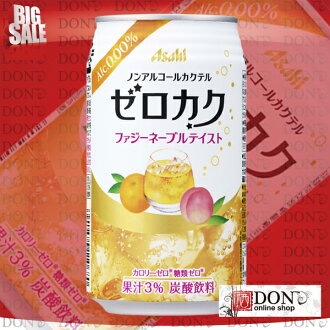 Asahi zero cake father nevelteist 350 ml cans (1 case / 24 cans containing)