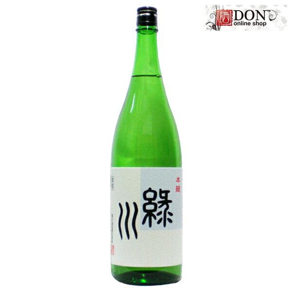 【日本酒・本醸造】緑川 本醸造 1800ml「新潟県」