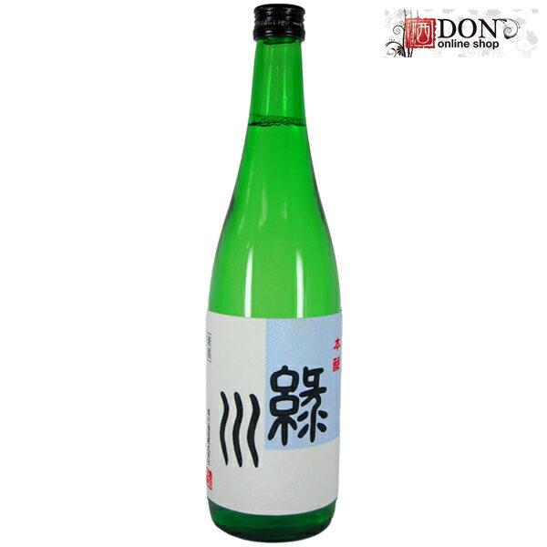 【日本酒・本醸造】緑川 本醸造 720ml「新潟県」