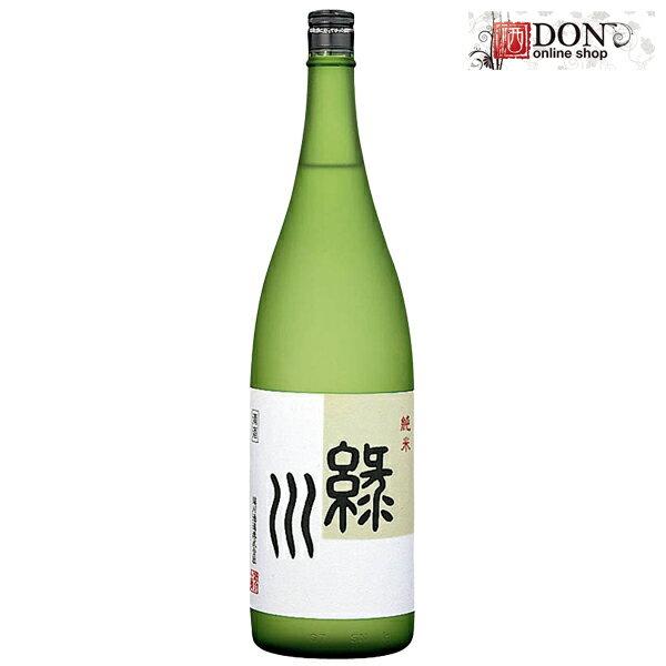 【日本酒・純米酒】緑川 純米酒 1800ml「新潟県」