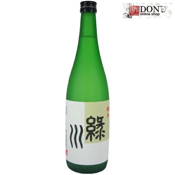 【日本酒・純米酒】緑川 純米酒 720ml「新潟県」