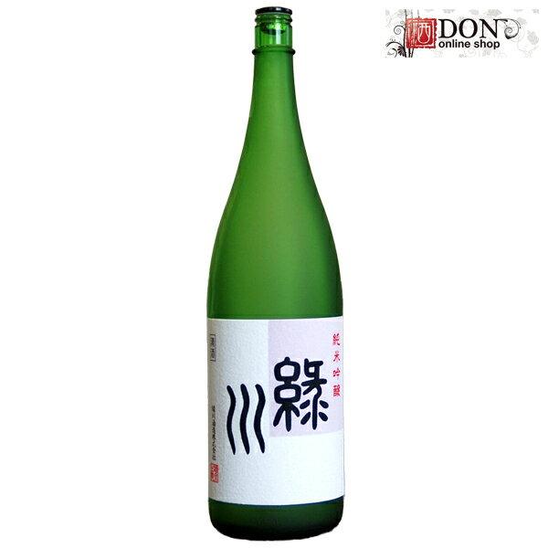【日本酒・純米吟醸】緑川 純米吟醸 1800ml「新潟県」