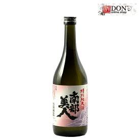 【日本酒・特別純米】南部美人 特別純米酒 720ml「岩手県」