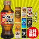 Realsoumu2_cart_main