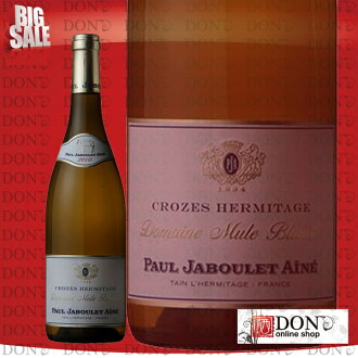 Paul-Jabra-saving closed-Hermitage Domaine Mule-Blanche France white wine 750 ml