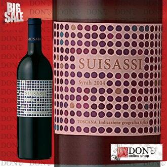 suisasshiitaria红葡萄酒750ml