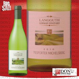랑트피스・포터・미헤르스베르크드이트 화이트 와인 750 ml
