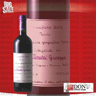 Primo菲奥雷意大利红葡萄酒750ml