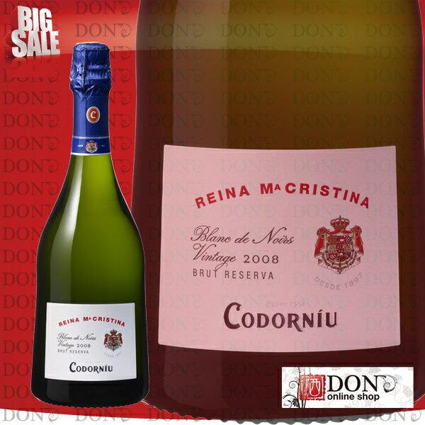 【スパークリングワイン】 コドーニュ キュベ・レイナ・マリア・クリスティーナ スペイン スパークリングワイン 750ml