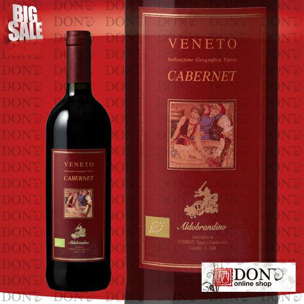 【赤ワイン】サンソヴィーノ ヴェネト カベルネ・ソーヴィニヨン オーガニック イタリア 赤ワイン 750ml