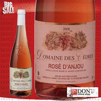 Chéreau-Carré Rosé-d'Anjou Domaine-de-Cèdre France rose 750 ml