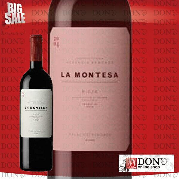 ラ モンテサ パラシオス レモンド スペイン 赤ワイン 750ml
