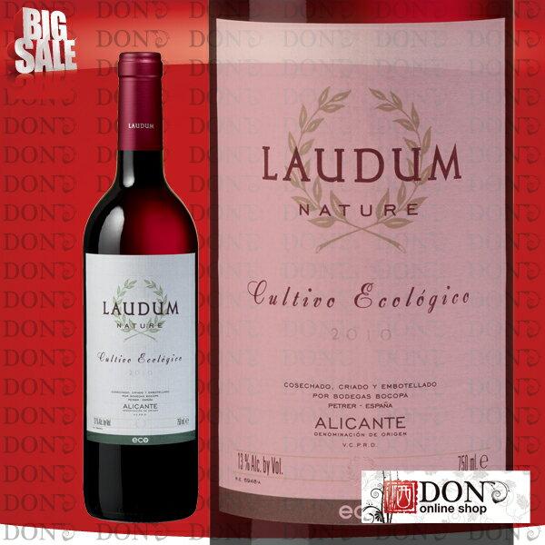 【赤ワイン】 ラウデュム オーガニック スペイン 赤ワイン 750ml