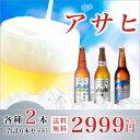 Beer0611sam
