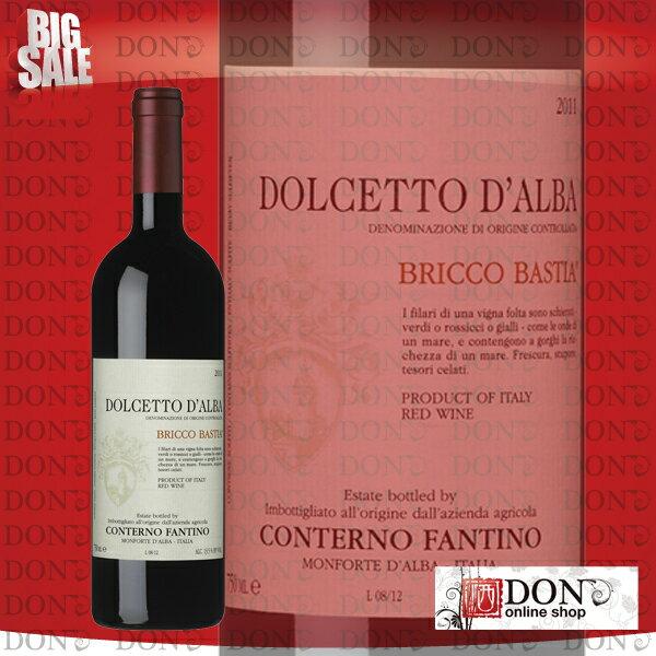 【赤ワイン】ドルチェット・ダルバ・ブリッコ・バスティア イタリア 750ml