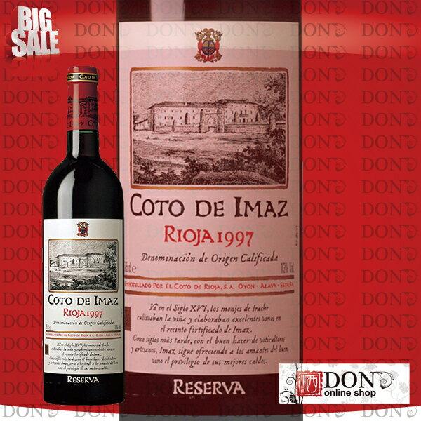 【赤ワイン】コト・デ・イマズ・レセルヴァ スペイン 750ml
