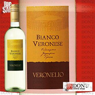 意大利 veronello Bianco 白 750 毫升