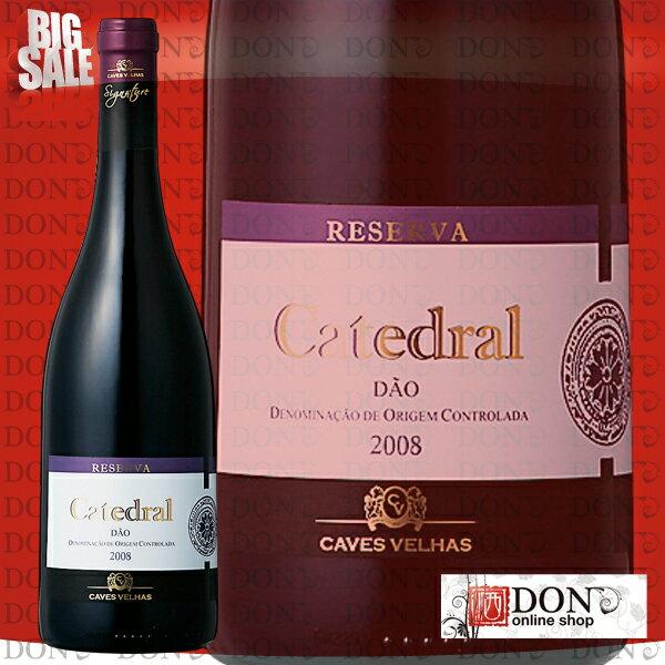 【赤ワイン】カテドラル 赤 レゼルヴァ ポルトガル 750ml