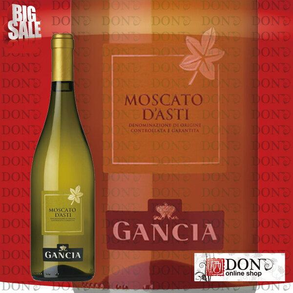 【スパークリングワイン】ガンチア・モスカート・ダスティ イタリア 750ml