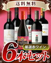 Wineset_red6