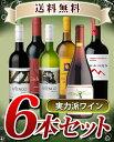 Wineset_talen6