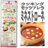 *5 set of 315 g of 10 Motoiri for Malin cooking Mozzarella duties