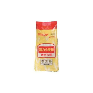 (Z)[送料無料]薄力小麦粉 きさらぎ 1kg