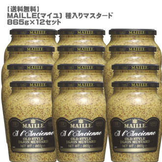 865 g of mustard with MAILLE (マイユ) seed *12 set