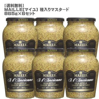 865 g of mustard with MAILLE (マイユ) seed *6 set