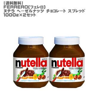 FERRERO (フェレロ) ヌテラヘーゼルナッツチョコレートスプレッド 1,000 g
