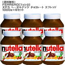 Nutella 6set