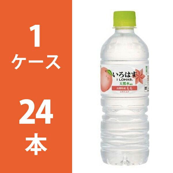 い・ろ・は・す 白桃 555mlPET 1ケース 24本 セット 【コカ・コーラ / 代引き不可】