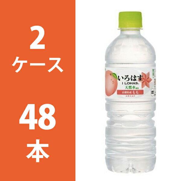い・ろ・は・す 白桃 555mlPET 2ケース 48本 セット 【コカ・コーラ / 代引き不可】