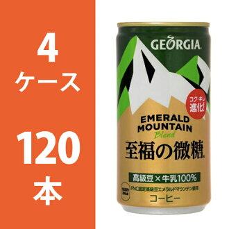 佐治亞綠寶石山混合非常幸福的微糖185g罐4箱120瓶一套