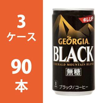 佐治亚绿宝石山混合黑色185g罐3箱90瓶一套