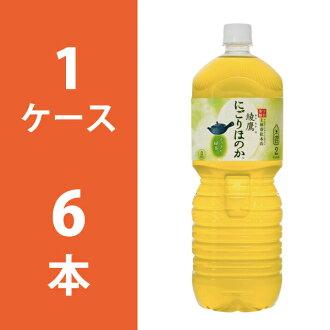 绫鹰低浊模糊的peko raku瓶2LPET 1箱6瓶一套