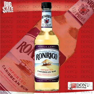 Ronrico 151 75.5% 700 ml