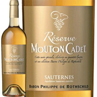 羊皮·凯德·rezeruvu·苏太尼葡萄酒750ml白极甜口法国/波尔多/苏太尼葡萄酒