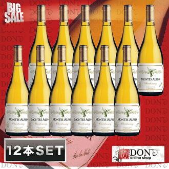 蒙特斯阿尔法霞多丽智利白色葡萄酒 750 毫升 | 温塞特