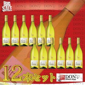 聖海倫娜羊駝毛霞多麗和賽美蓉 NV 智利白色葡萄酒 750 毫升 | 溫塞特