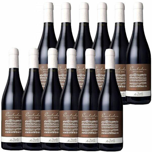 【12本セット】フェウド・アランチョ カントドーロ イタリア 赤ワイン 750ml | ワインセット