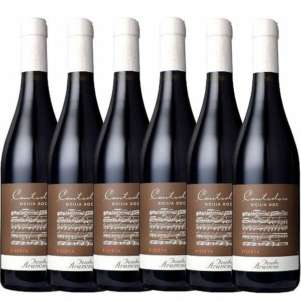 【6本セット】フェウド・アランチョ カントドーロ イタリア 赤ワイン 750ml | ワインセット