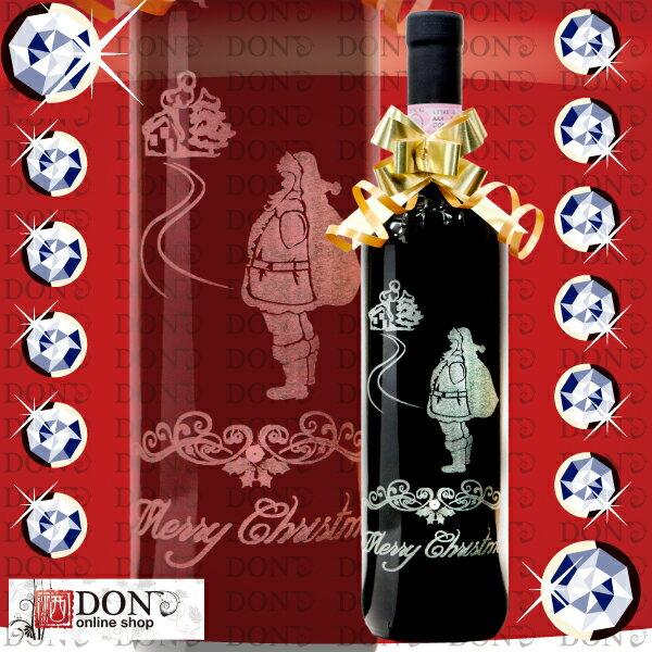【デコレーションワイン】サンタクロース【XH-02】【エッチング】【クリスマス】