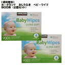 Babywipe 2