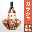 Ac kimono grs