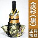 Ac kimono kinkuro