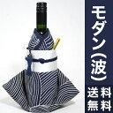 Ac kimono nami