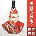 Ac kimono ogo
